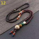 12  Costume jewelry ladies natural wooden beads long necklace.