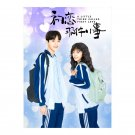 A Little Thing Called First Love Chinese Drama