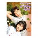 A Love So Beautiful Chinese Drama