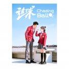 Chasing Ball Chinese Drama
