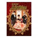 Hayate the Combat Butler Taiwanese Drama