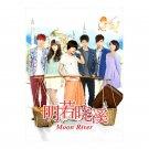 Moon River Chinese Drama