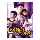 My Girlfriend's Boyfriend Chinese Drama