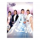 Novoland: The Castle in the Sky Chinese Drama