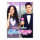 Pretty Li Hui Zhen Chinese Drama