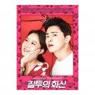 Jealousy Incarnate Korean Drama