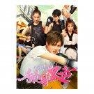 Sweet Combat Chinese Drama