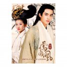 Untouchable Lovers Chinese Drama