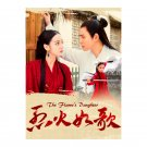 The Flame's Daughter Chinese Drama