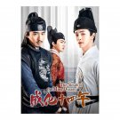 The Sleuth of the Ming Dynasty Chinese Drama