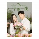 Sweet Dreams Chinese Drama