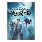 Ancient Detective Chinese Drama