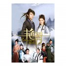 Colorful Bone Chinese Drama