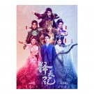 Fighter of the Destiny Chinese Drama