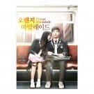 Orange Marmalade Korean Drama