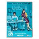 Introverted Boss Korean Drama