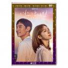 Where Stars Land Korean Drama