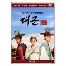 Grand Prince Korean Drama