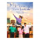 My First First Love (Season 2) Korean Drama