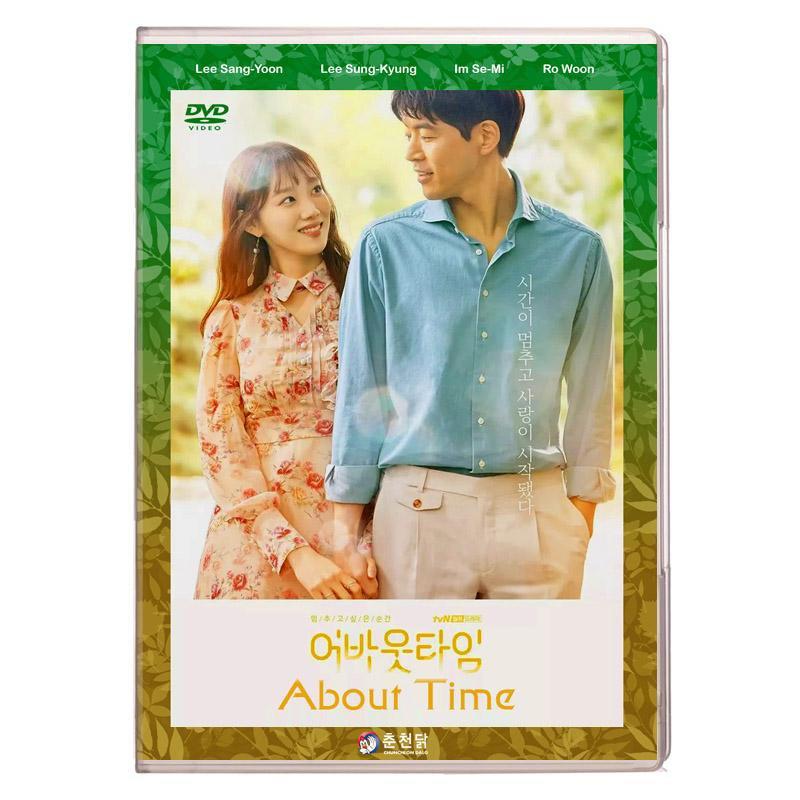 About Time Korean Drama