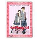 Good Morning Call Japanese Drama