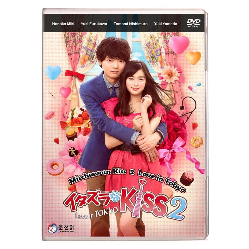 Mischievous Kiss 2: Love in Tokyo Japanese Drama