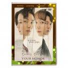 Your Honor Korean Drama