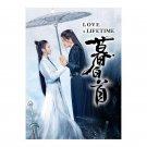 Love A Lifetime Chinese Drama