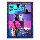 Sketch Korean Drama