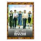 Ms. Hammurabi Korean Drama