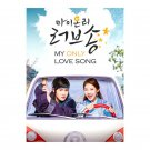 My Only Love Song Korean Drama