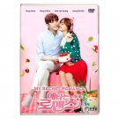 My Secret Romance Korean Drama