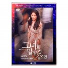 Let Me Introduce Her Korean Drama