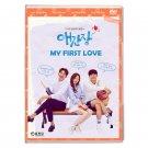 My First Love Korean Drama