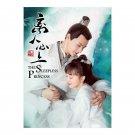 The Sleepless Princess Chinese Drama