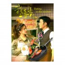 Dating in the Kitchen Chinese Drama