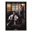 Dr. Prisoner (Doctor Prisoner) Korean Drama