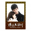 Remembering Lichuan Chinese Drama