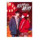 Consummation Chinese Drama