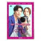 Her Private Life Korean Drama