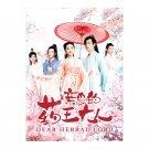 Dear Herbal Lord (2020) Chinese Drama