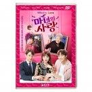 Witch's Love Korean Drama