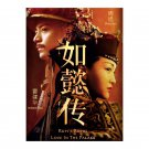 Ruyi's Royal Love in the Palace Chinese Drama