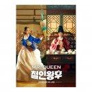Mr. Queen Korean Drama