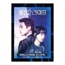 Welcome 2 Life Korean Drama