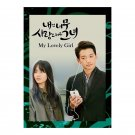 My Lovely Girl Korean Drama