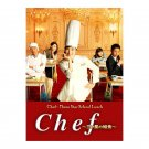 Chef : Three Star School Lunch Japanese Drama