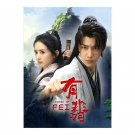 Legend of Fei (2021) Chinese Drama
