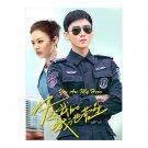 You Are My Hero (2021) Chinese Drama