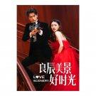 Love Scenery (2021) Chinese Drama